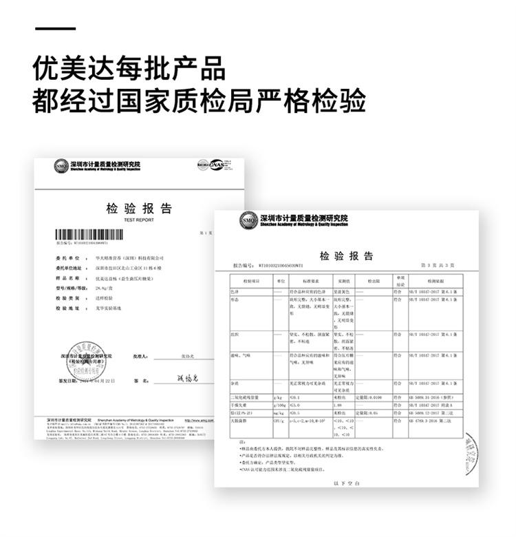 益畅详情页(淘宝)_10