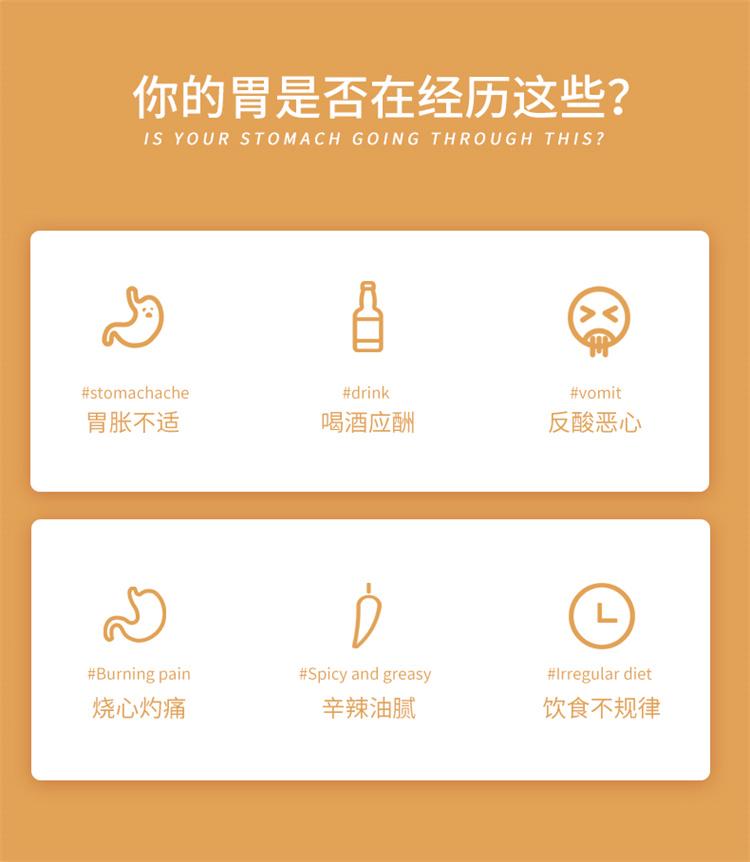 益舒详情页(淘宝)_02