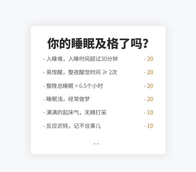 益休详情页(淘宝)_02