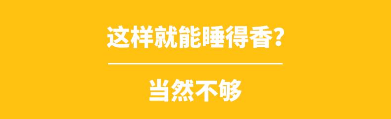 益休详情页(淘宝)_09